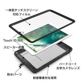 Catalyst  完全防水ケース ブラック 9.7インチ iPad_3