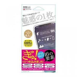iPhone XR フィルム ハイブリットガラスフィルム マット iPhone XR