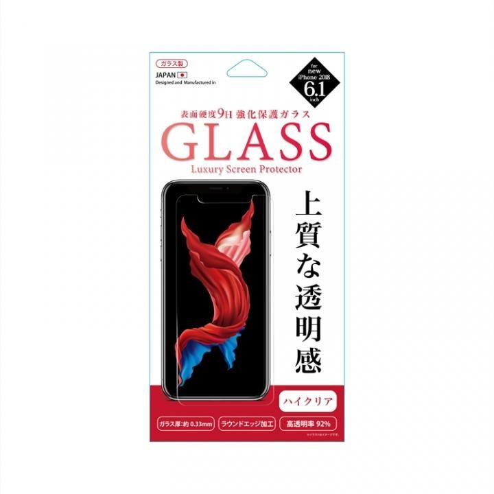 iPhone XR フィルム 強化保護ガラス クリア iPhoneXR_0
