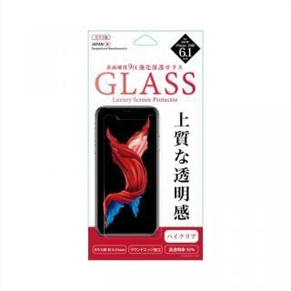 iPhone XR フィルム 強化保護ガラス クリア iPhoneXR