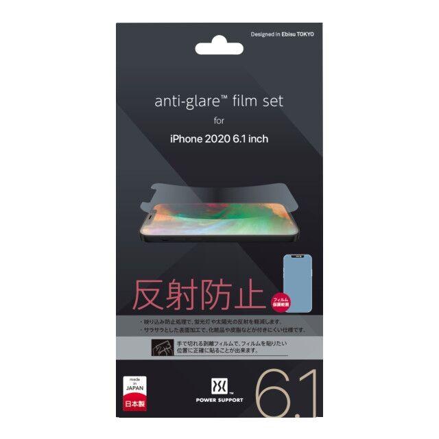 パワーサポート アンチグレアフィルム iPhone 12/12 Pro_0