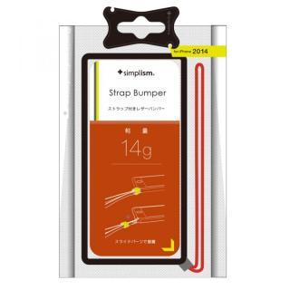 【iPhone6ケース】ストラップ一体型軽量バンパー オレンジ iPhone 6バンパー_2