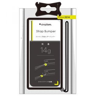 【iPhone6ケース】ストラップ一体型軽量バンパー ブラック iPhone 6バンパー_2