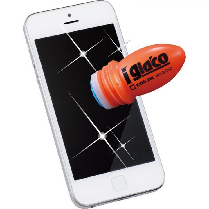タッチパネルコーティング剤「iガラコ」