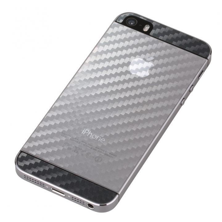 iPhone SE/5s/5 フィルム 衝撃吸収デザインフィルム全面タイプ  iPhone SE/5s/5 カーボン_0