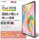 エレコム 保護フィルム 防指紋 高光沢 iPad Pro 2020/2018 12.9インチ