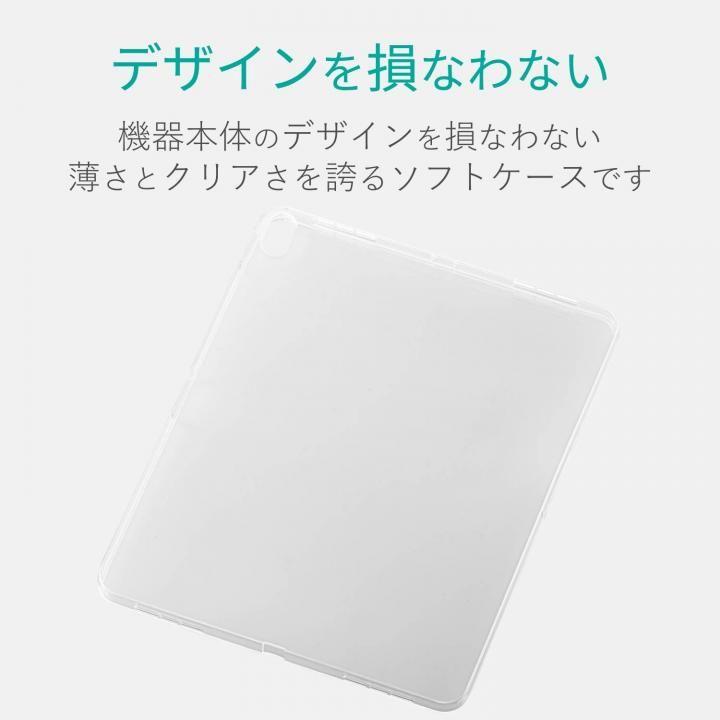 エレコム ソフトケース クリア iPad Pro 2018 12.9インチ_0