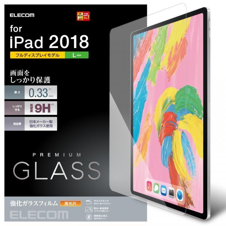 エレコム 保護フィルム リアルガラス 0.33mm iPad Pro 2018 12.9インチ_0