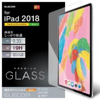 エレコム 保護フィルム リアルガラス 0.33mm iPad Pro 2018 12.9インチ