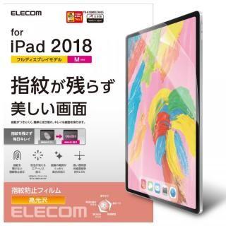 11インチ iPad Pro 2018 ケース・カバー・保護フィルム 人気順
