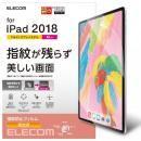 エレコム 保護フィルム 防指紋 高光沢 iPad Pro 2018 11インチ【3月下旬】