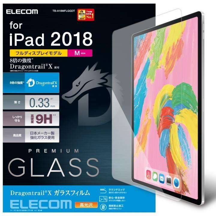 エレコム 保護フィルム ドラゴントレイル iPad Pro 2018 11インチ_0