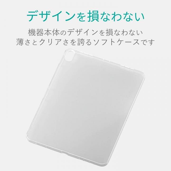 エレコム ソフトケース クリア iPad Pro 2018 11インチ_0