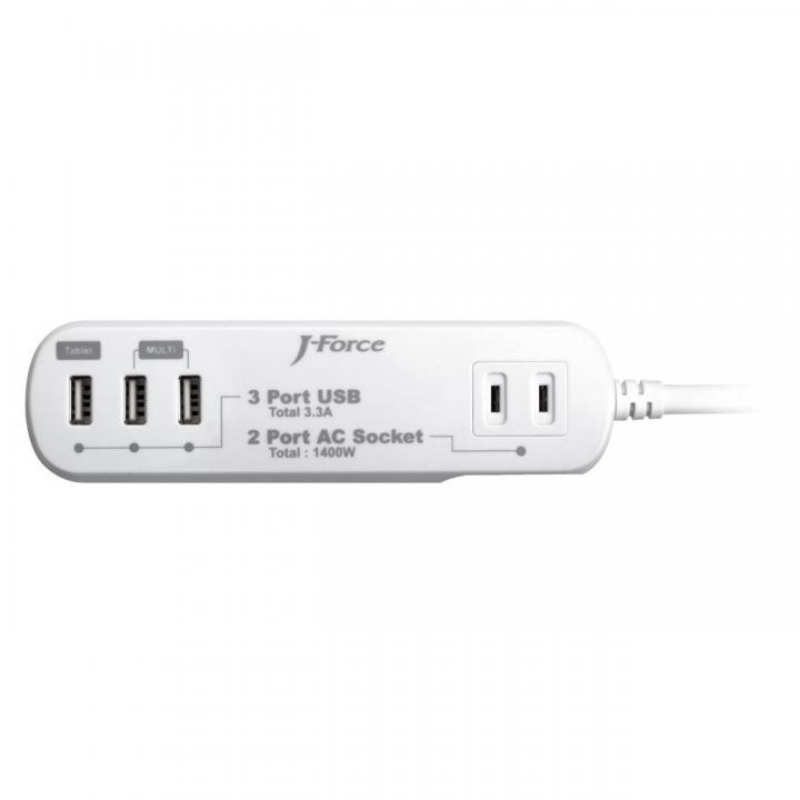 電源タップ付USB充電器 3つのUSBポート 2つのACコンセント ホワイト_0