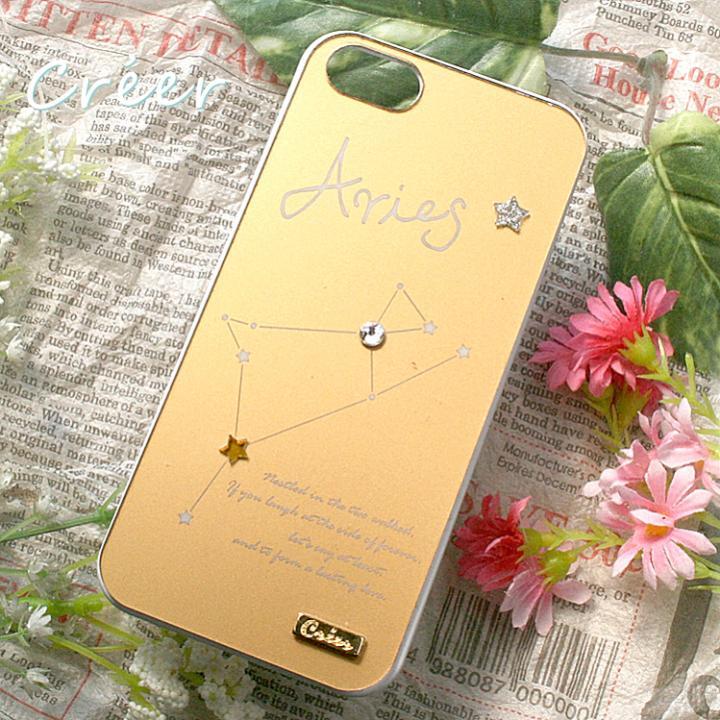 【iPhone SE/5s/5ケース】「星降る夜」iPhone5ケース 牡羊座_0