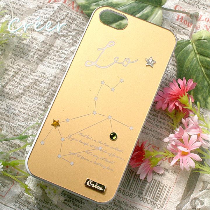 iPhone SE/5s/5 ケース 「星降る夜」iPhone5ケース 獅子座_0