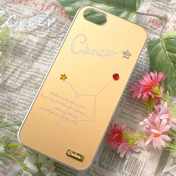iPhone SE/5s/5 ケース 「星降る夜」iPhone5ケース 蟹座_0