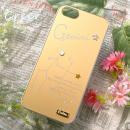 「星降る夜」iPhone5ケース 双子座