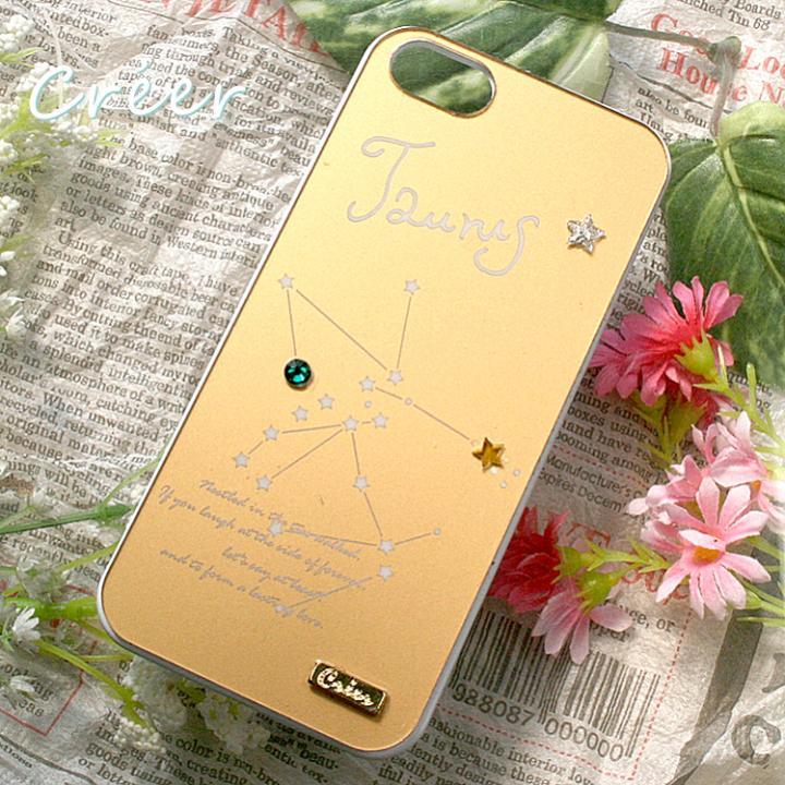 iPhone SE/5s/5 ケース 「星降る夜」iPhone5ケース 牡牛座_0