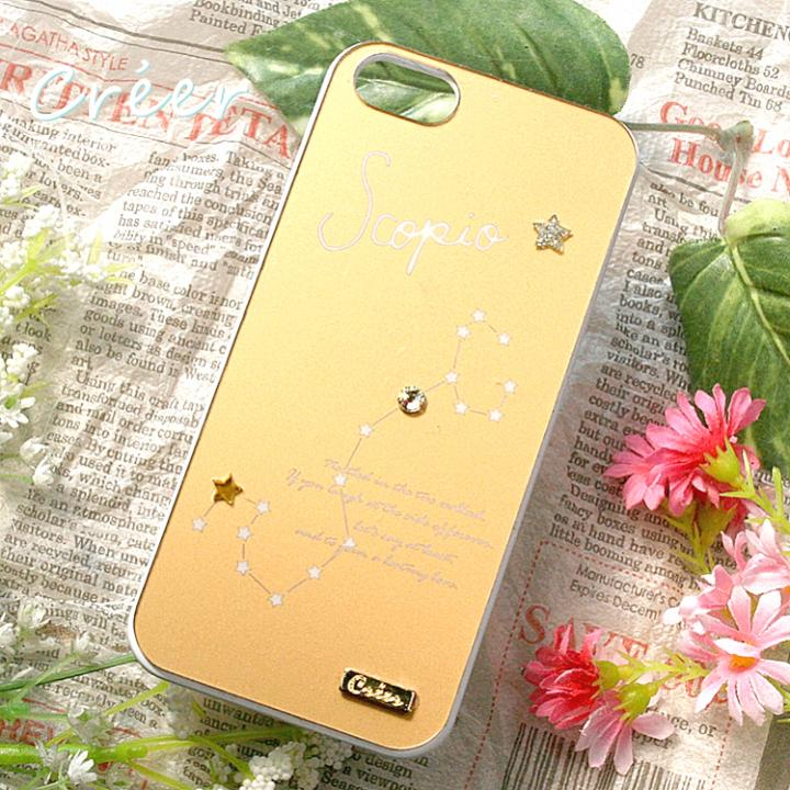 iPhone SE/5s/5 ケース 「星降る夜」iPhone5ケース 蠍座_0