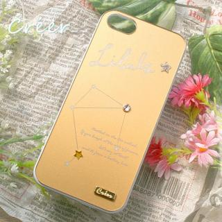 「星降る夜」iPhone5ケース 天秤座