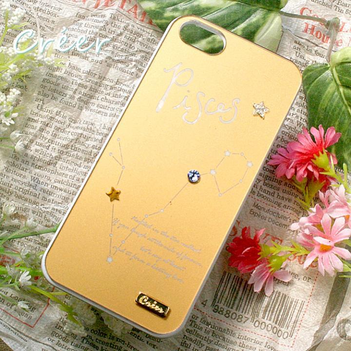 iPhone SE/5s/5 ケース 「星降る夜」iPhone5ケース 魚座_0
