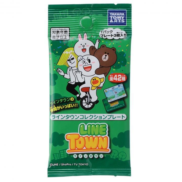 LINE TOWN コレクションプレート_0