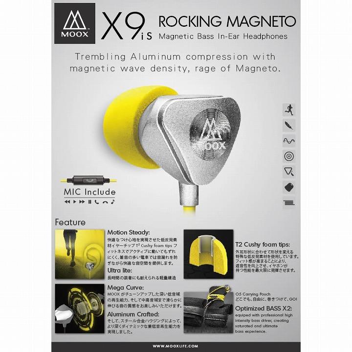 MOOX X9i Rocking Magnetic Bass イヤホン シルバー