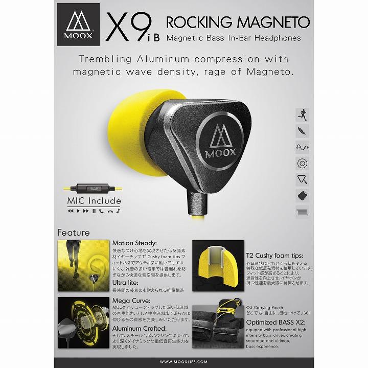 MOOX X9i Rocking Magnetic Bass イヤホン ブラック_0