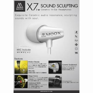 MOOX X7i Sound Sculpting by Ceramic イヤホン ホワイト