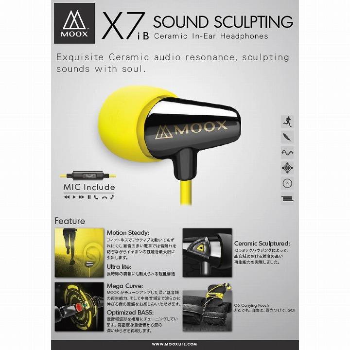 MOOX X7i Sound Sculpting by Ceramic イヤホン ブラック