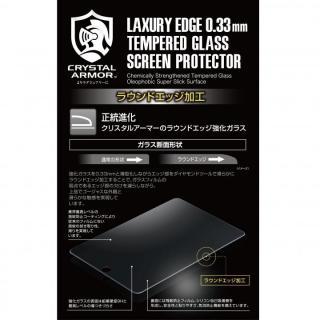 [0.33mm] クリスタルアーマー ラウンドエッジ強化ガラス 液晶保護フィルム  iPad mini/2_1