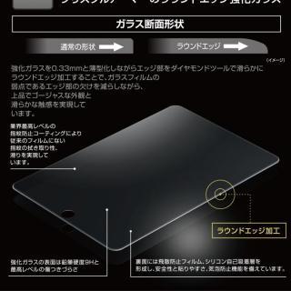 [0.33mm] クリスタルアーマー ラウンドエッジ強化ガラス 液晶保護フィルム  iPad mini/2_2