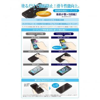 [0.33mm] クリスタルアーマー ラウンドエッジ強化ガラス 液晶保護フィルム  iPad mini/2_3