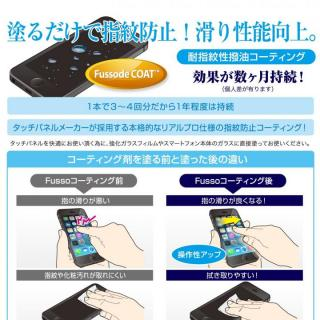 [0.33mm] クリスタルアーマー ラウンドエッジ強化ガラス 液晶保護フィルム  iPad mini/2_4