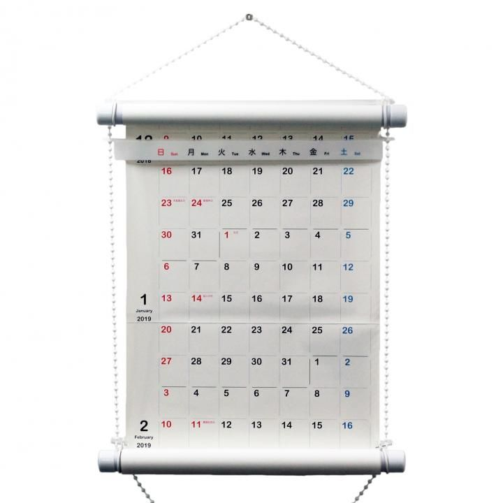 ロールカレンダー 2019_0