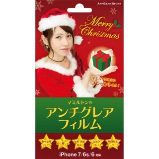マックスむらいのアンチグレアフィルム~クリスマス限定マミルトンパッケージ~ iPhone 7/6s/6