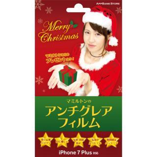 マックスむらいのアンチグレアフィルム~クリスマス限定マミルトンパッケージ~ iPhone 7 Plus