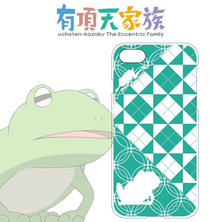 【iPhone8/7ケース】有頂天家族 ハードケース 下鴨矢二郎 iPhone 8/7_0