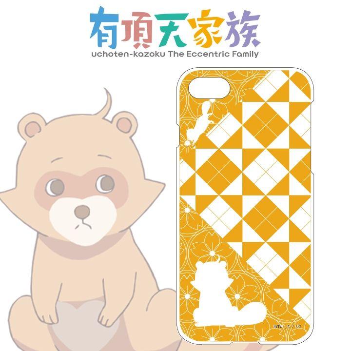有頂天家族 ハードケース 下鴨矢四郎 iPhone 8/7