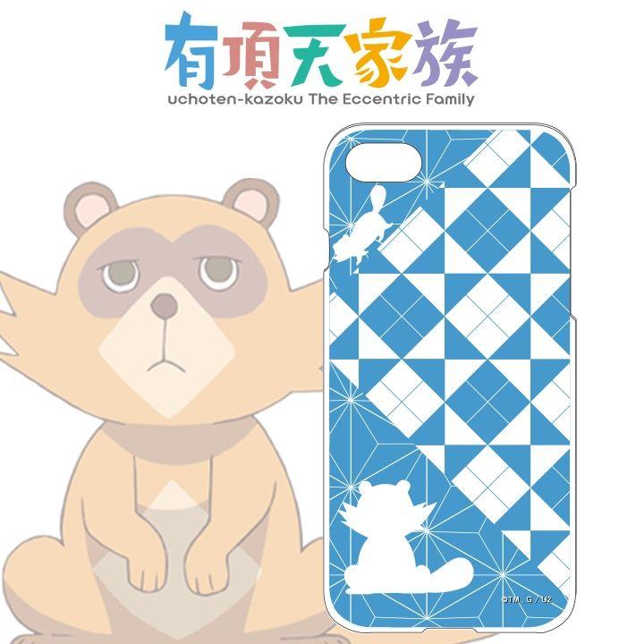 【iPhone8/7ケース】有頂天家族 ハードケース 下鴨矢三郎 iPhone 8/7_0