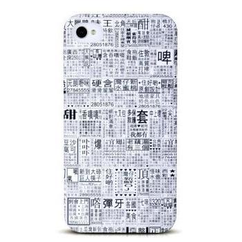 iPhone4s/4 ODOYO G.O.D/ニュースペーパー