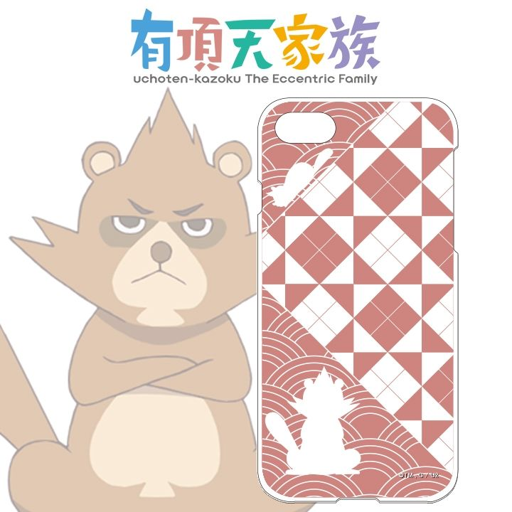 【iPhone8/7ケース】有頂天家族 ハードケース 下鴨矢一郎 iPhone 8/7_0