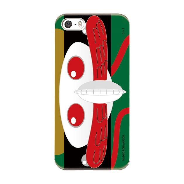 iPhone5s/5 ケース 仮面ライダーアマゾン ハードケース iPhone 5_0