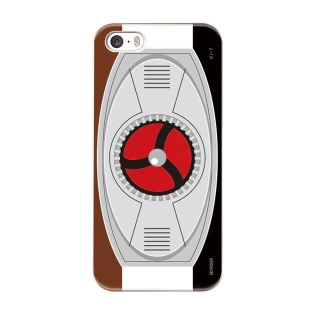 iPhone5s/5 ケース スカイライダー ハードケース iPhone 5_0