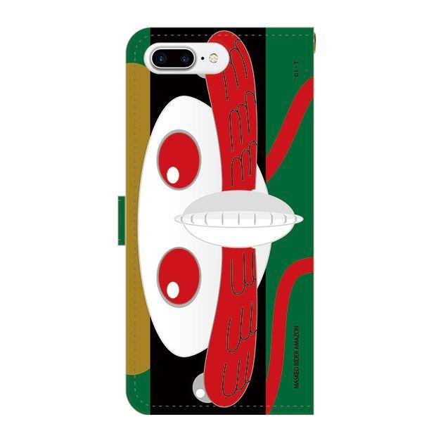 iPhone7 Plus ケース 仮面ライダーアマゾン 手帳型ケース iPhone 7 Plus_0