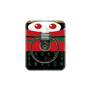 仮面ライダーアマゾン スマホリング・ベルトデザインVer