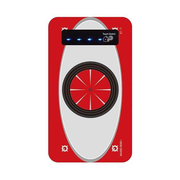 仮面ライダー1号 モバイルバッテリー