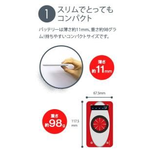 仮面ライダーV3(ブイスリー) モバイルバッテリー_1