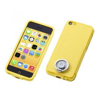 Multi Function Design Case  iPhone5c Pineapple Yellow